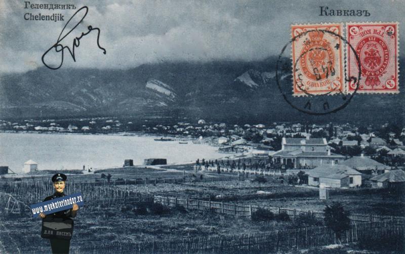 Геленджик. Общий вид, около 1908 года