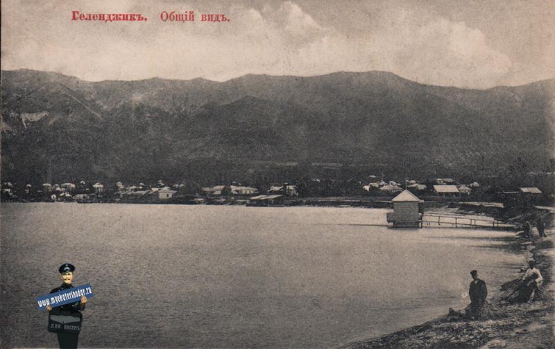 Геленджик. Общий вид, около 1912 года