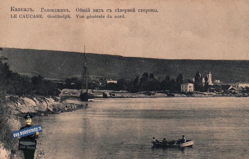 Геленджик. Общий вид с северной стороны, до 1917 года