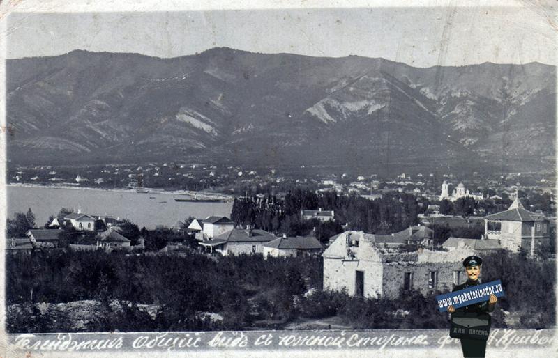 Геленджик. Общий вид с южной стороны, около 1913 года