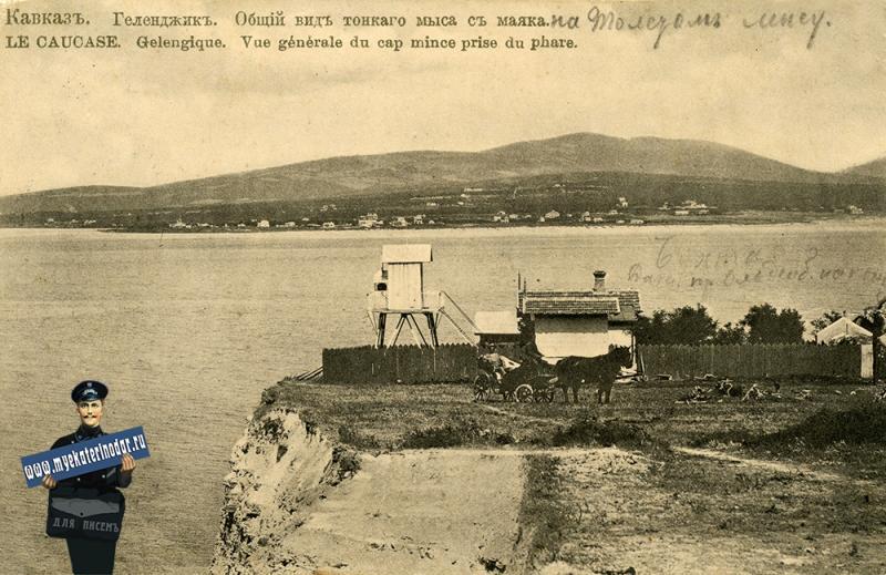 Геленджик. Общий вид тонкого мыса с маяка, 1915 год