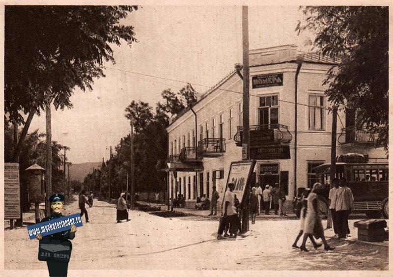 """Геленджик. Отправочная стания """"Автопромторг"""" на Новороссийск, около 1929 года"""
