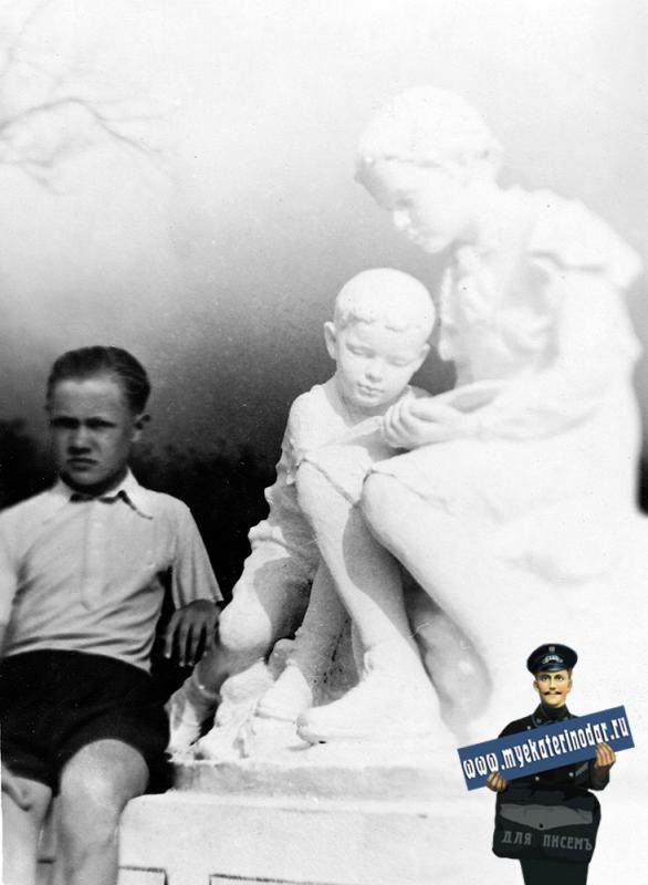 """Геленджик. В пионерском лагере """"Краснодарэнерго"""""""