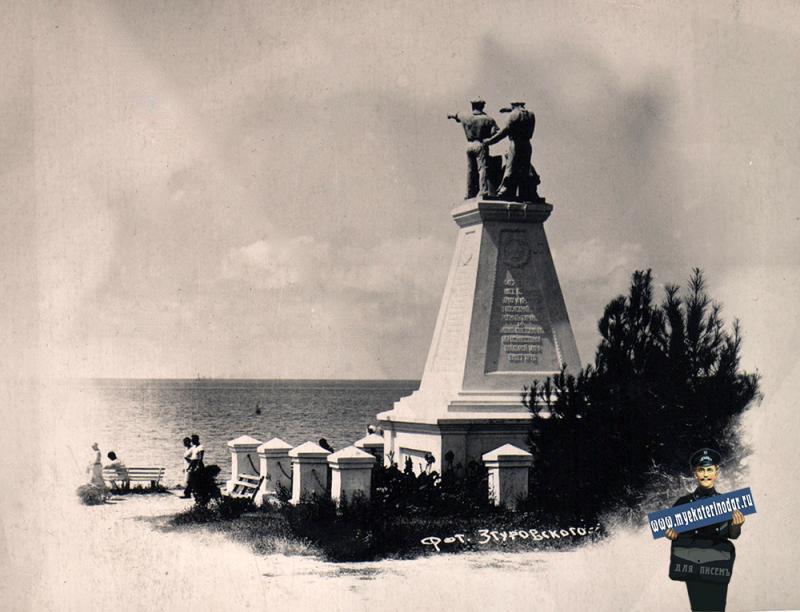 Геленджик. Памятник борцам революции, 1950-е годы