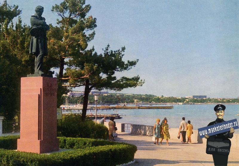 Геленджик. Памятник М.Ю. Лермонтову, 1970