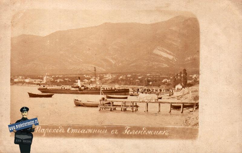 Геленджик. Пароход Отважный в Геленджике, до 1906 года