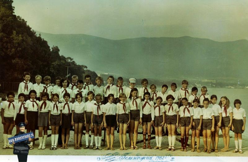 Геленджик. Пионерский лагерь, 1982 год