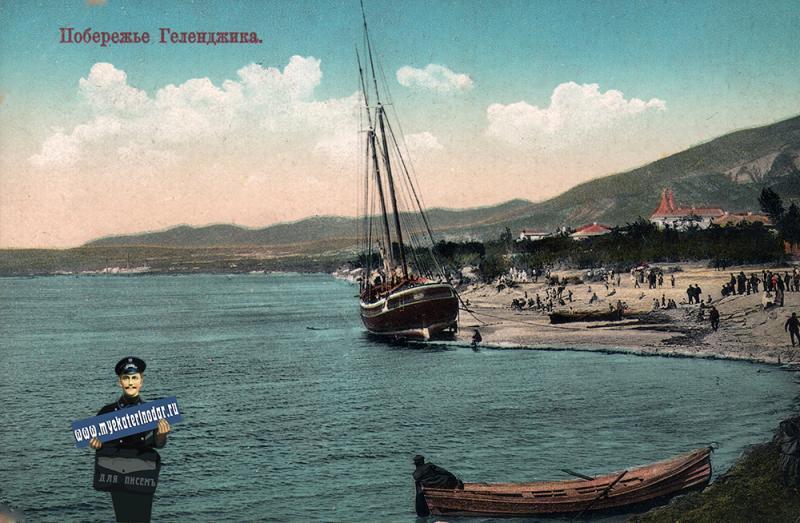 Геленджик. Побережье, около 1912 года