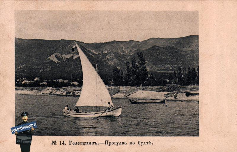 Геленджик. Прогулка по бухте, 1905 год