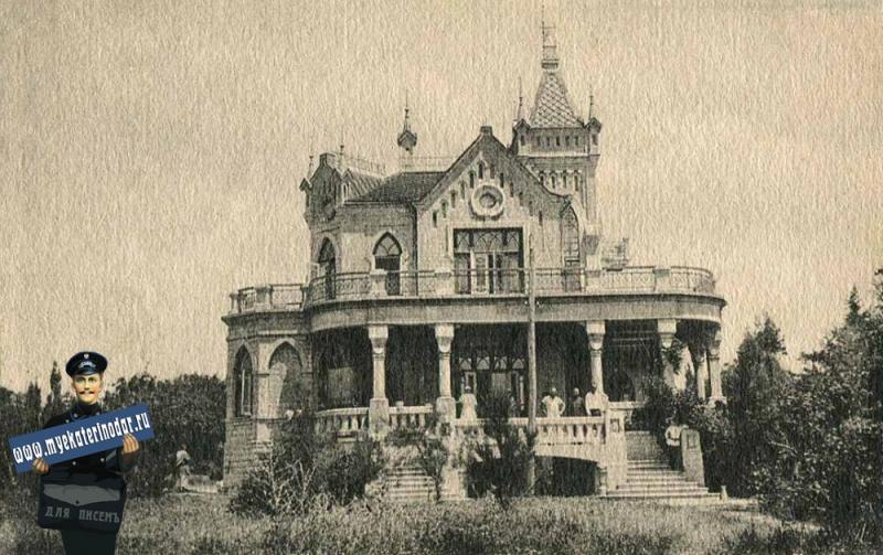 Геленджик. Санаторий им. Семашко, до 1940 года
