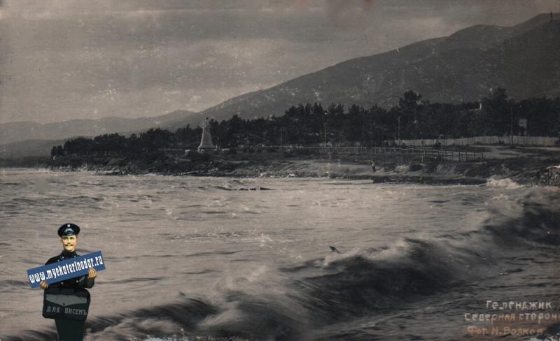 Геленджик. Северная сторона, 1930-е годы