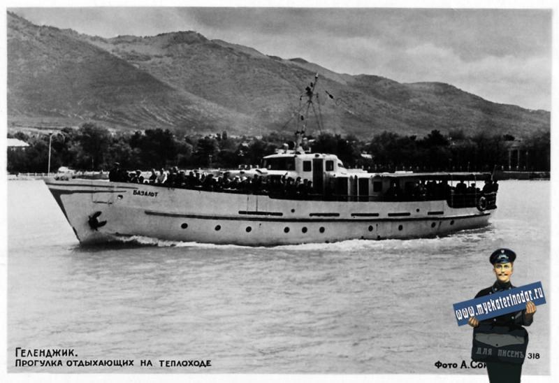 Геленджик. Вид на бухту. 1954 год.