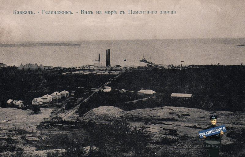 Геленджик. Вид на море с Цементного завода, до 1917 года