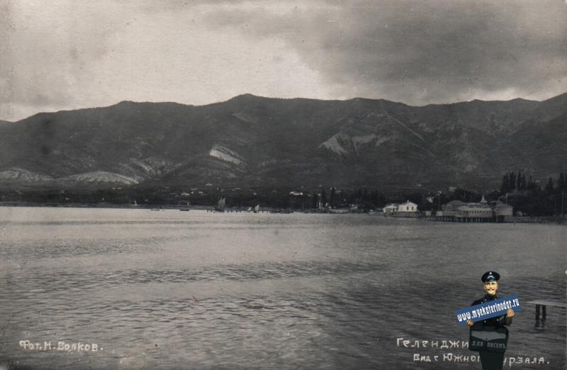 Геленджик. Вид с Южного курзала, около 1930 года