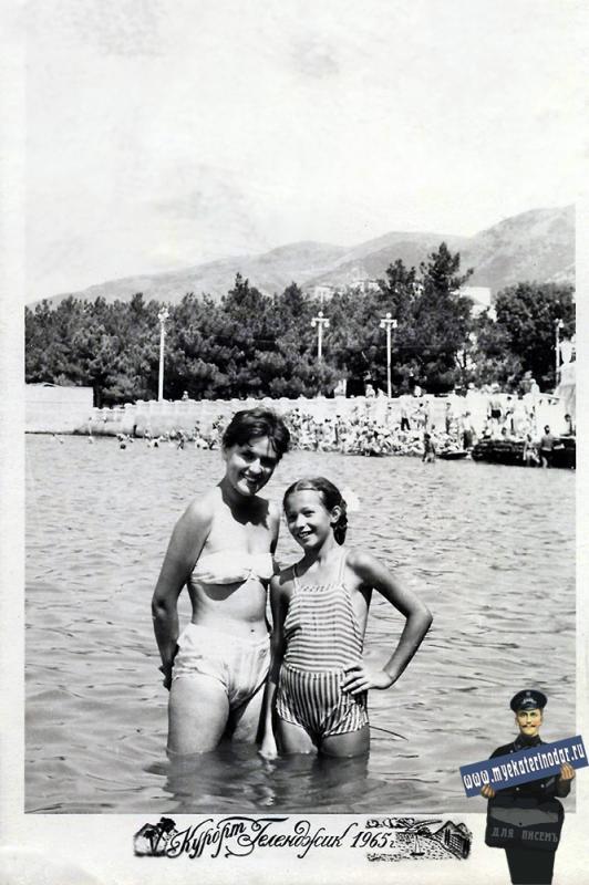 Геленджик. Городской пляж, 1965 год.