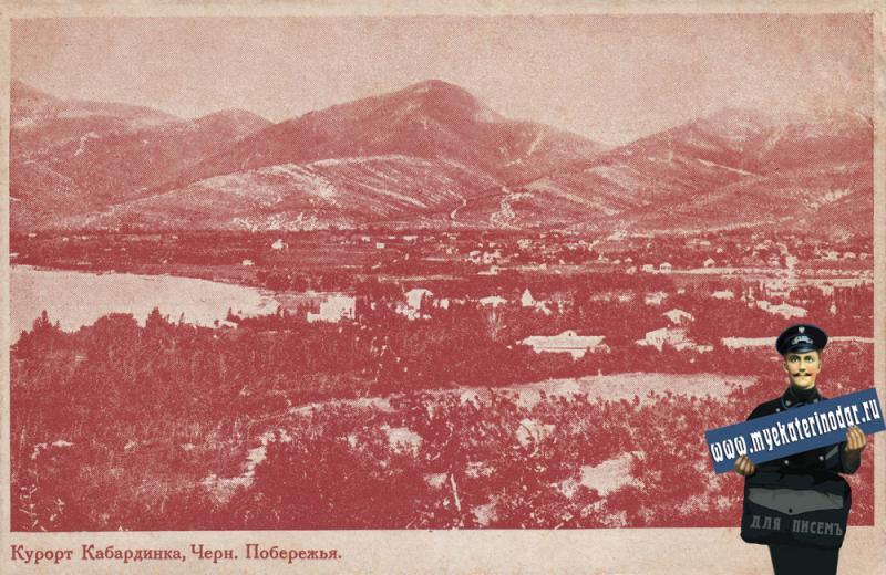 Кабардинка курорт Черноморского Побережья.
