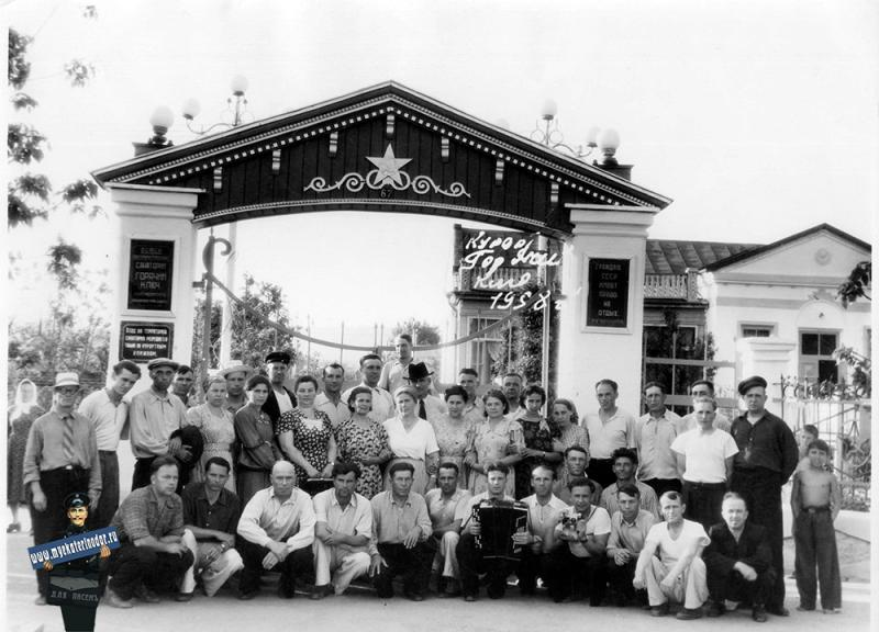 "Краснодар. У входа в санаторий ""Горячий Ключ"", 1958 год"