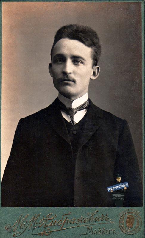 Майкоп. Фотоателье М.М.Амбражевича, 1910 год