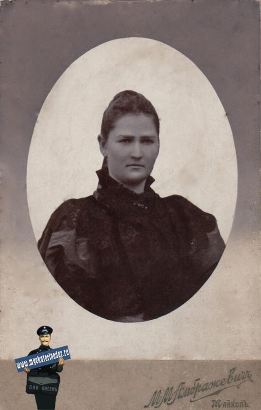 Майкоп. М.М. Амбражевич, до 1917 года