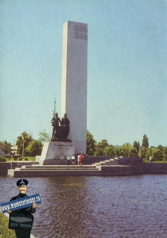 Майкоп. Монумент дружбы