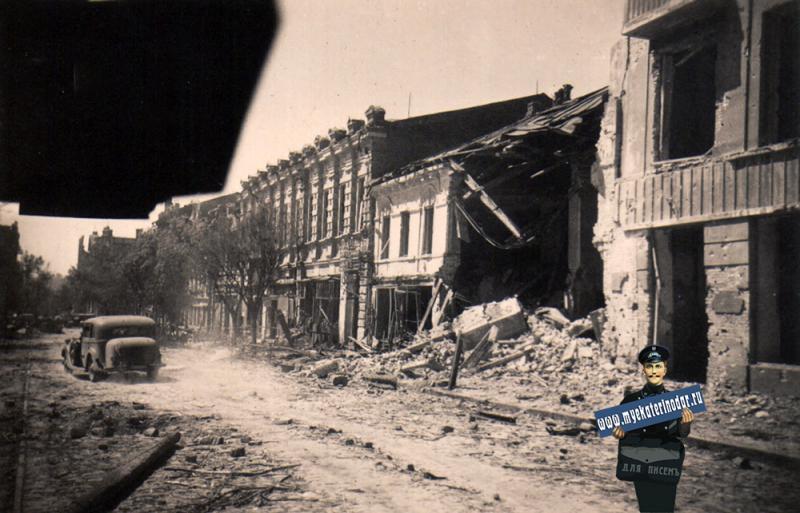Майкоп. Оккупационный снимок, осень 1942 года.