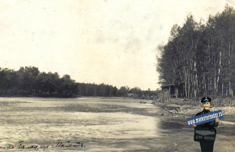 Майкоп. Река Белая