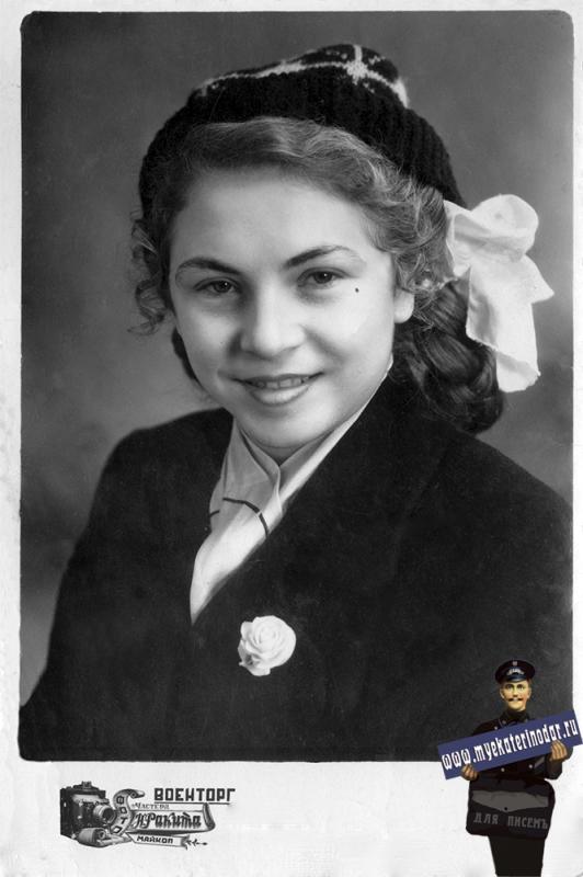 Майкоп. Военторг. Фото мастера Н. Ракита, 1953 год