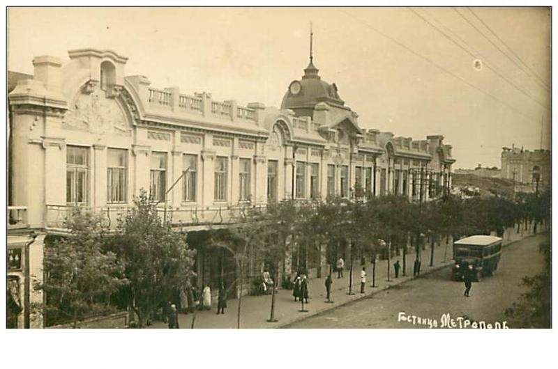 Новороссийск. Гостиница Метрополь