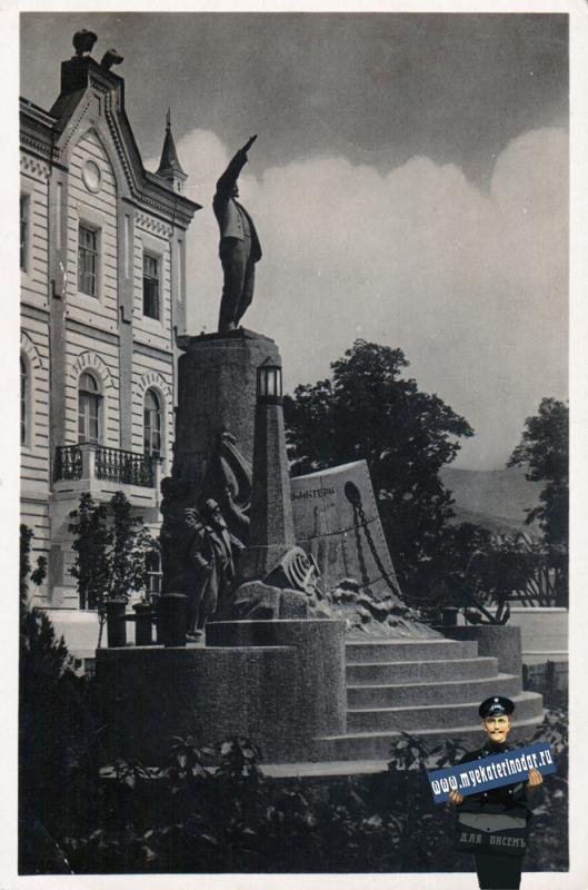 Новороссийск. Памятник Ленину, 1935 год