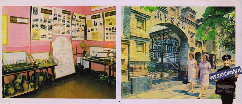 Приморско-Ахтарск. Экспозиция музея. Краеведческий музей. 1986 год.