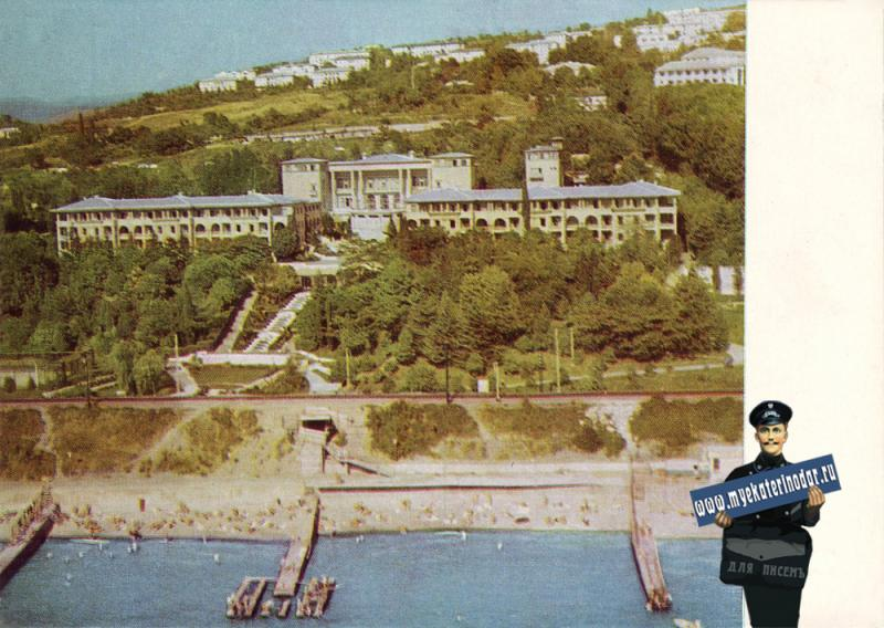 "Сочи. Гостиница ""Интурист"", 1968 год."