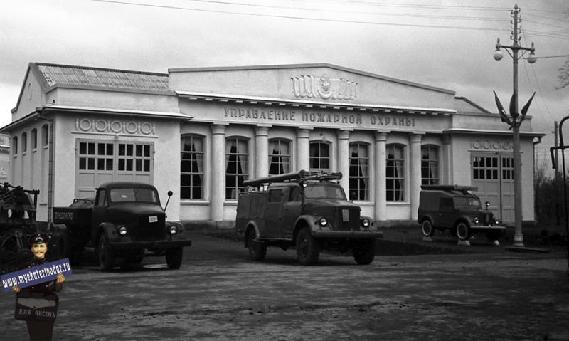 Краснодар. КСХПВ. Павильон Управления пожарной охраны.1956 год
