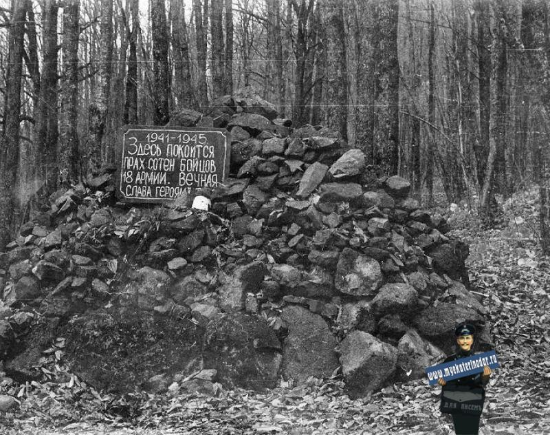 Окресности Туапсе. Братская могила бойцов 25-ой Чапаевской дивизии, оборонявших г. Туапсе, 1984 год