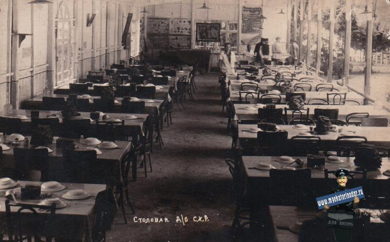 Туапсе. Дом отдыха сельхозрабочих, середина 1920-х