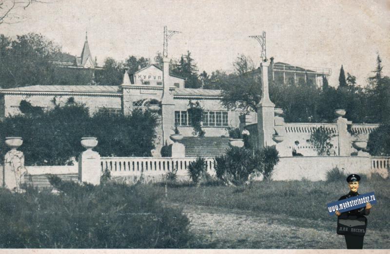 Туапсе. Курупр, 1930-е