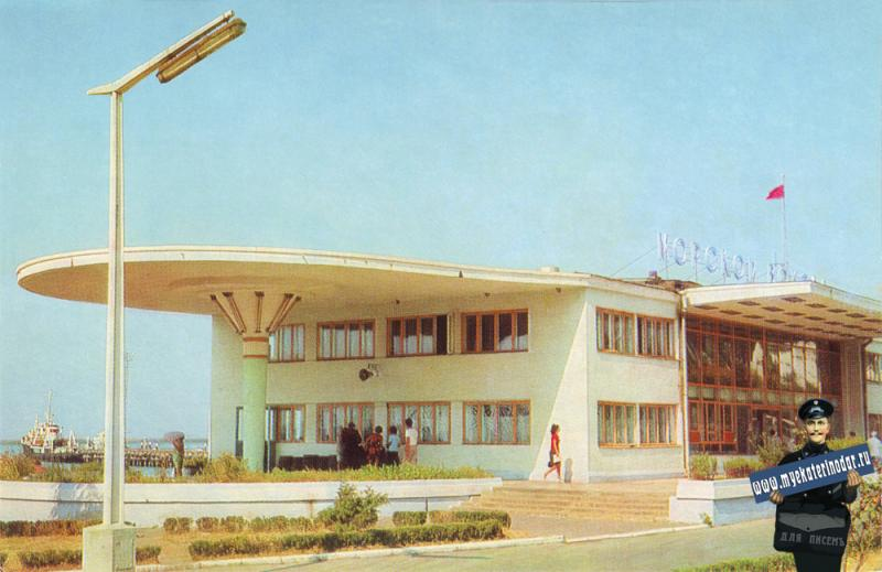 Туапсе. Морской вокзал, 1976 год