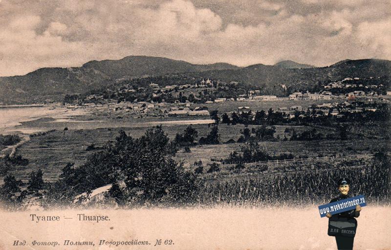 Туапсе. Общий вид на город, около 1906 года