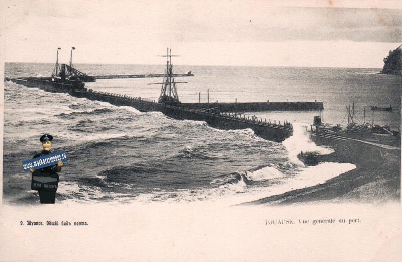 Туапсе. Общий вид порта, до 1906 года