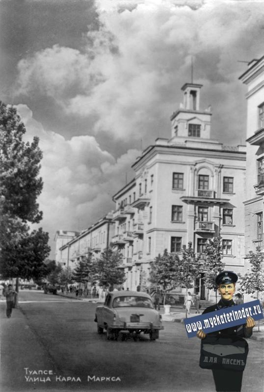 Туапсе. Улица Карла Маркса, 1960 год.