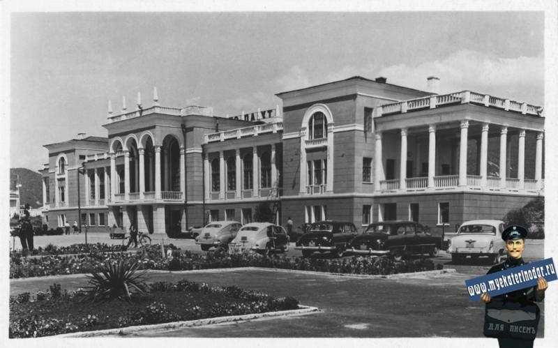 Туапсе. Вокзал железной дороги. 1965 год.