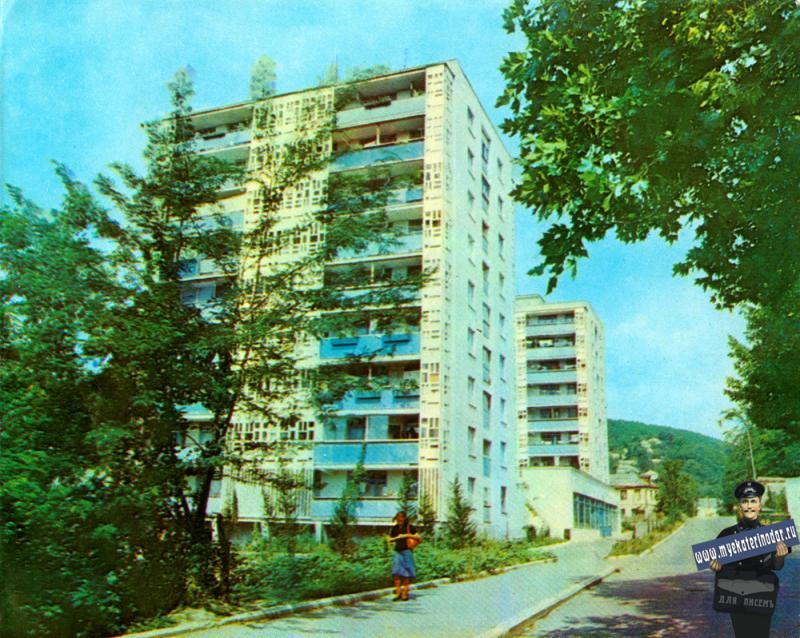 Туапсе. Жилые корпуса, 1978 год.