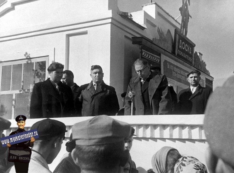 Открытие районной выставки достижения народного хозяйства.
