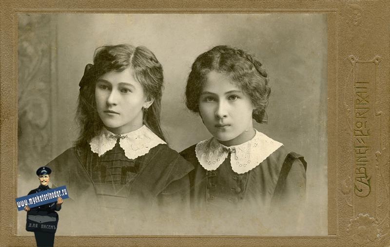 Усть-Лабинск. Фотоателье Щербакова М.М., около 1912 года