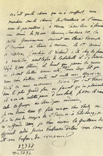 Письмо Н.Н. Раевского старшего, где описывается бой под Салтановкой.