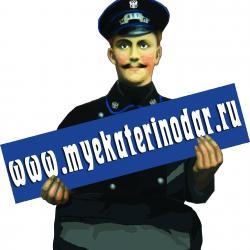 ekaterinodar1793